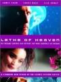 Резец небесный / Lathe of Heaven