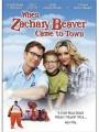 Большой толстяк в городе / When Zachary Beaver Came to Town