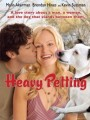 Собачья любовь / Heavy Petting