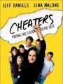 Обманщики / Cheaters