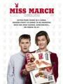 Мисс Март / Miss March