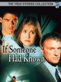 Если бы кто-то знал / If Someone Had Known