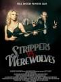 Стриптизерши против оборотней / Strippers vs Werewolves