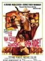 Великолепная семерка снова в седле / The Magnificent Seven Ride!