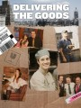 Доставка товаров / Delivering the Goods