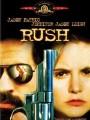 Кайф / Rush