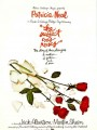 Если бы не розы / The Subject Was Roses