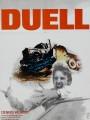 Дуэль / Duel