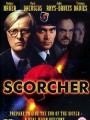 Жаркий день / Scorcher