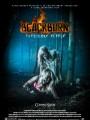 Блэкберн / Blackburn