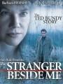 Незнакомец рядом со мной / The Stranger Beside Me