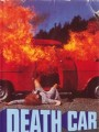 Машина смерти на дороге / Death Car on the Freeway