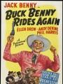Бак Бенни снова в седле / Buck Benny Rides Again