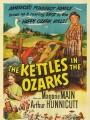 Чайники в Озарксе / The Kettles in the Ozarks