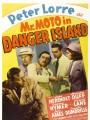 Мистер Мото на опасном острове / Mr. Moto in Danger Island