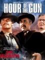 Час оружия / Hour of the Gun