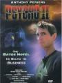Психо 2 / Psycho II