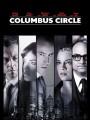 Замкнутый круг / Columbus Circle