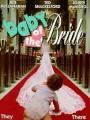 Ребенок невесты / Baby of the Bride