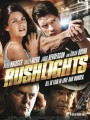 Слабые проблески / Rushlights