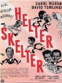 Хелтер Скелтер / Helter Skelter