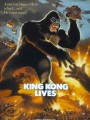 Кинг Конг жив / King Kong Lives