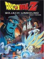 Драконий жемчуг Зет 9: Галактика в опасности / Dragon Ball Z: Bojack Unbound