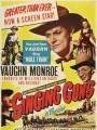 Пение пистолетов / Singing Guns