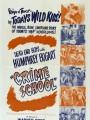 Школа преступности / Crime School