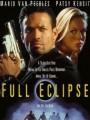 Полное затмение / Full Eclipse
