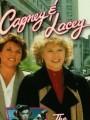 Кэгни и Лейси: Возвращение / Cagney & Lacey: The Return