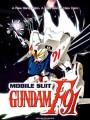 Мобильный воин / Mobile Suit Gundam F91