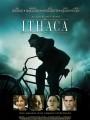 Итака / Ithaca