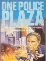 Один полицейский участок / One Police Plaza