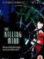 Убийственное мнение / The Killing Mind