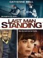 Прошлый опыт / Last Man Standing