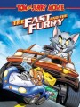 Том и Джерри: Быстрый и бешеный / Tom and Jerry: The Fast and the Furry