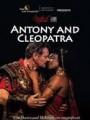 Антоний и Клеопатра / Antony and Cleopatra