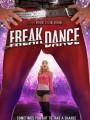 Танец фрика / Freak Dance
