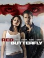 Красная бабочка / Red Butterfly