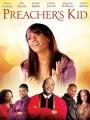 Блудная дочь / Preacher`s Kid