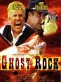 Скала призраков / Ghost Rock