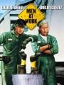Мужчины за работой / Men at Work