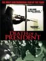 Смерть президента / Death of a President