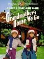 Прячься, бабушка! Мы едем / To Grandmother`s House We Go