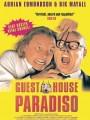 Отель Парадизо / Guest House Paradiso