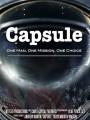 Капсула / Capsule