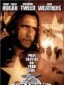 Нападение на Остров Дьявола 2: Гора Смерти / Shadow Warriors II: Hunt for the Death Merchant