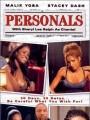 Персоны / Personals