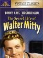 Тайная жизнь Уолтера Митти / The Secret Life of Walter Mitty